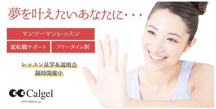 contact_top.jpg