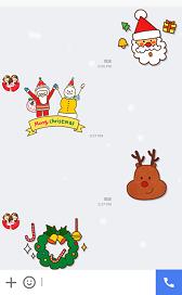 Screenshot_2015-12-24-12-38-28.png