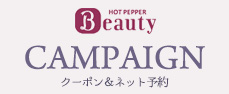 side_bnr_campaign_01.jpg