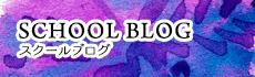 /schoolblog/